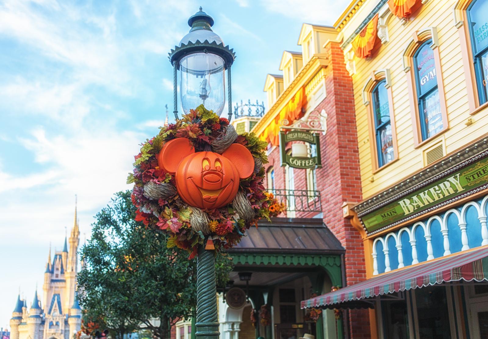 Disney's Not so Scary Halloween Party